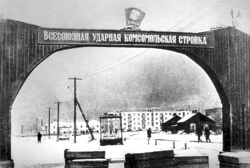 Самара поликлиника ленинградская